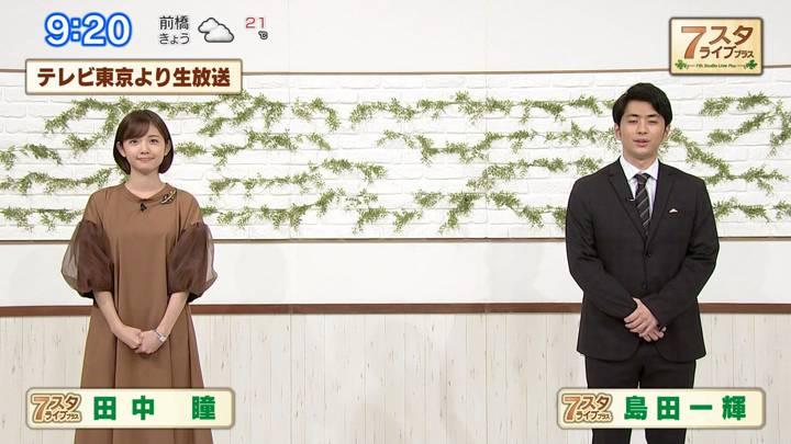 2020年11月20日田中瞳の画像01枚目