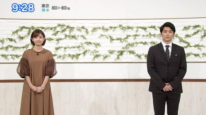 2020年11月20日田中瞳の画像02枚目