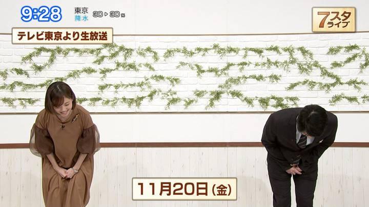 2020年11月20日田中瞳の画像03枚目