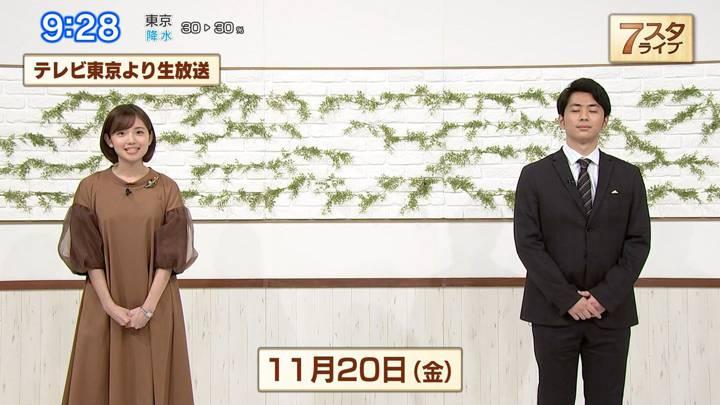2020年11月20日田中瞳の画像04枚目