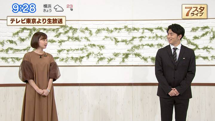 2020年11月20日田中瞳の画像05枚目