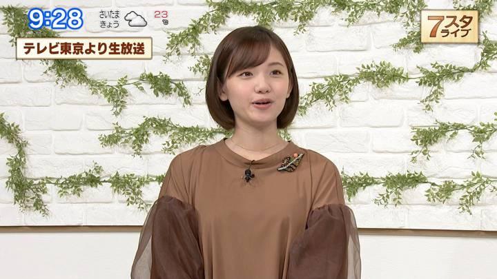 2020年11月20日田中瞳の画像09枚目