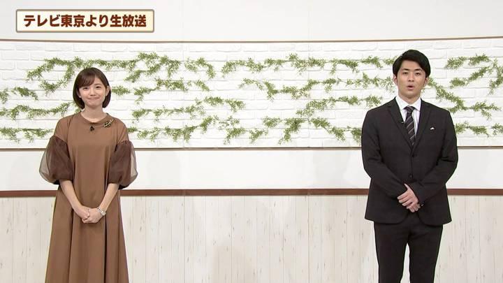 2020年11月20日田中瞳の画像14枚目