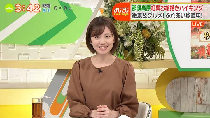 2020年11月20日田中瞳の画像15枚目