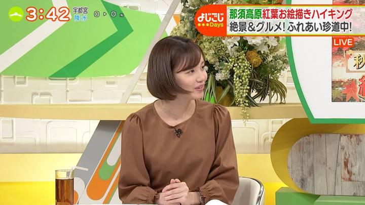 2020年11月20日田中瞳の画像16枚目