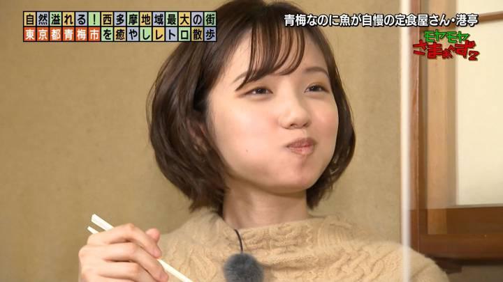 2020年11月22日田中瞳の画像23枚目