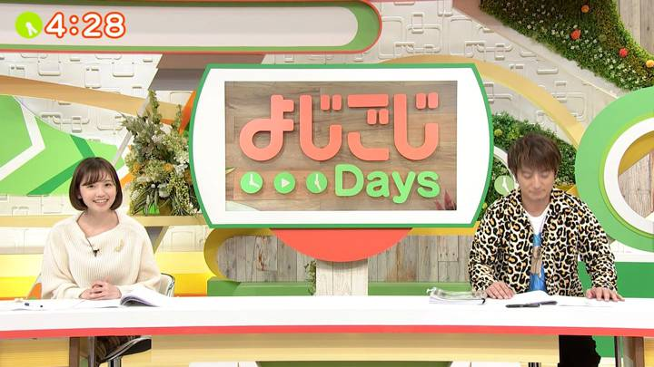 2020年11月24日田中瞳の画像05枚目