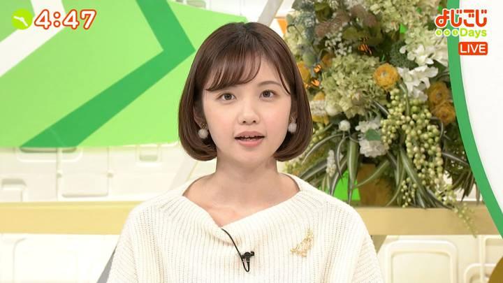 2020年11月24日田中瞳の画像08枚目