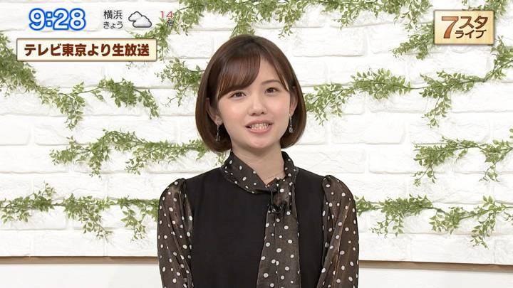 2020年11月27日田中瞳の画像03枚目