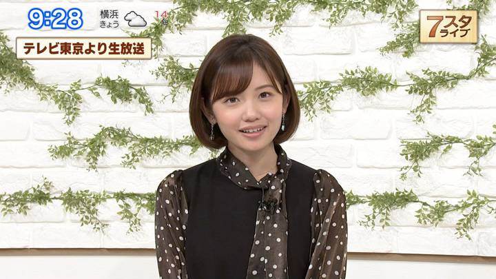 2020年11月27日田中瞳の画像04枚目