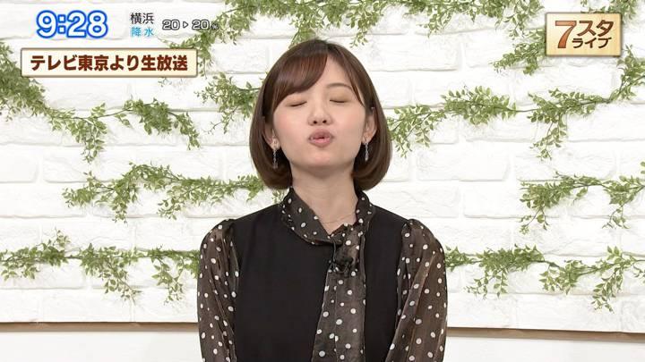 2020年11月27日田中瞳の画像07枚目
