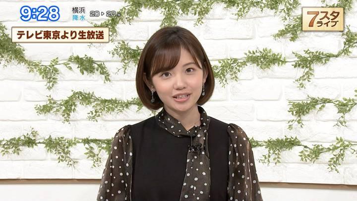 2020年11月27日田中瞳の画像09枚目