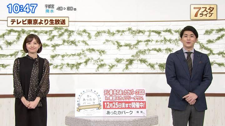 2020年11月27日田中瞳の画像10枚目