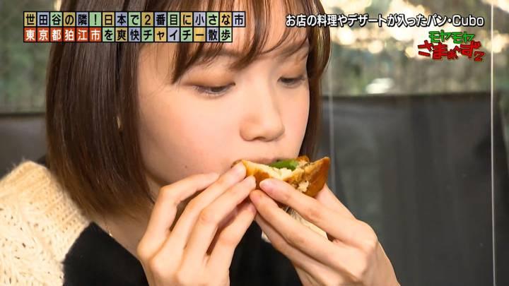 2020年11月29日田中瞳の画像09枚目