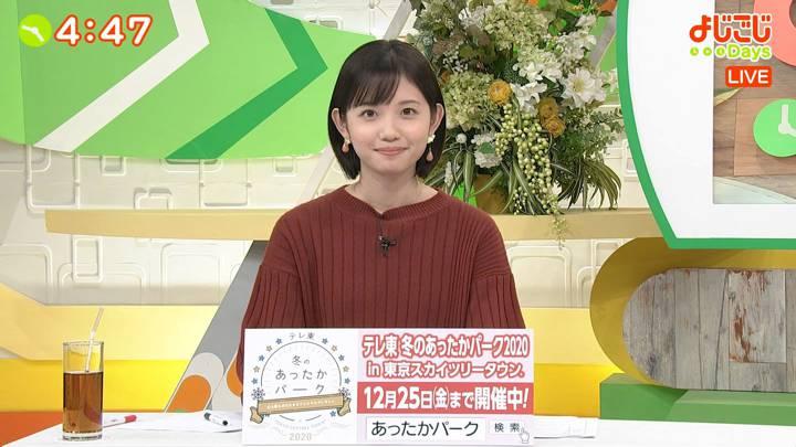 2020年12月01日田中瞳の画像13枚目