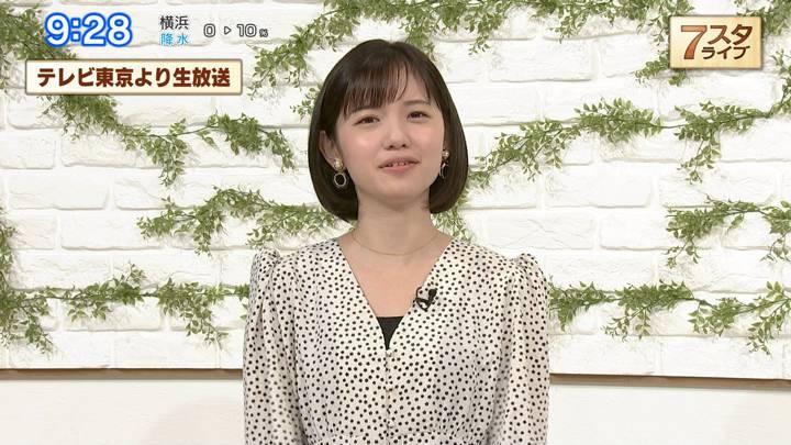 2020年12月04日田中瞳の画像04枚目