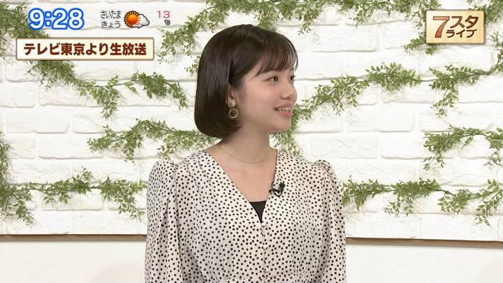 2020年12月04日田中瞳の画像05枚目