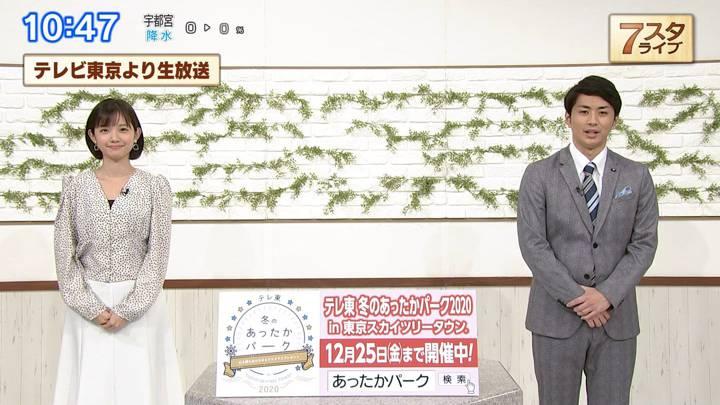 2020年12月04日田中瞳の画像06枚目
