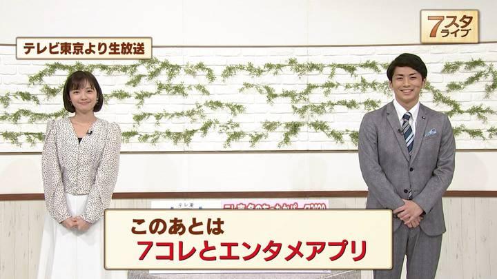 2020年12月04日田中瞳の画像07枚目