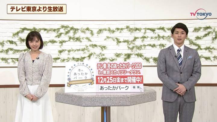 2020年12月04日田中瞳の画像08枚目