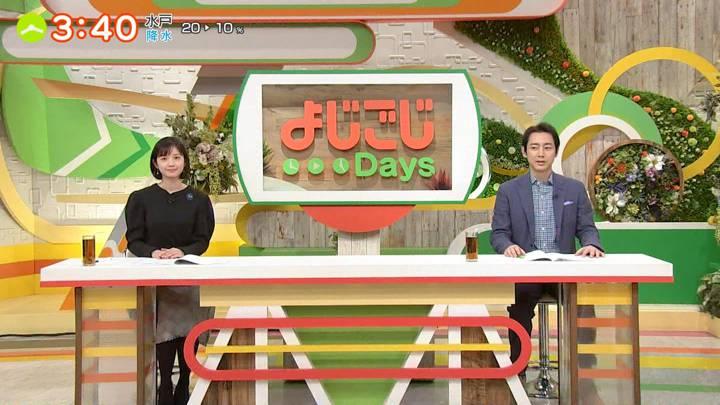 2020年12月04日田中瞳の画像09枚目