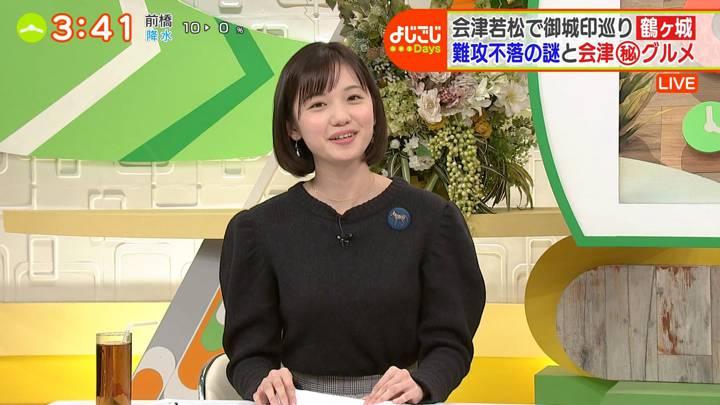 2020年12月04日田中瞳の画像11枚目