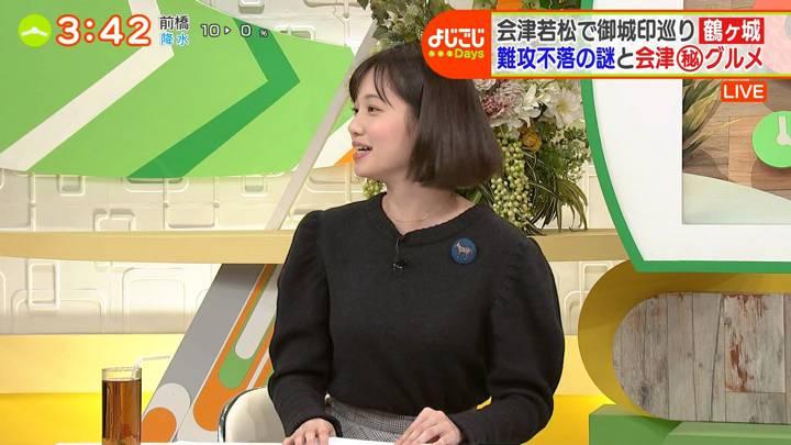 2020年12月04日田中瞳の画像12枚目