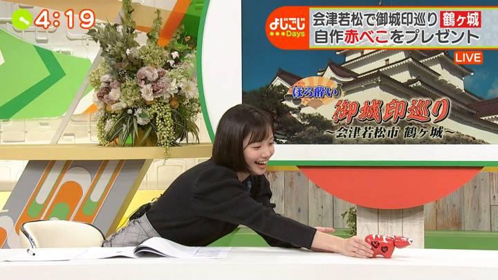 2020年12月04日田中瞳の画像17枚目