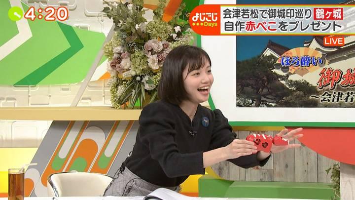 2020年12月04日田中瞳の画像18枚目