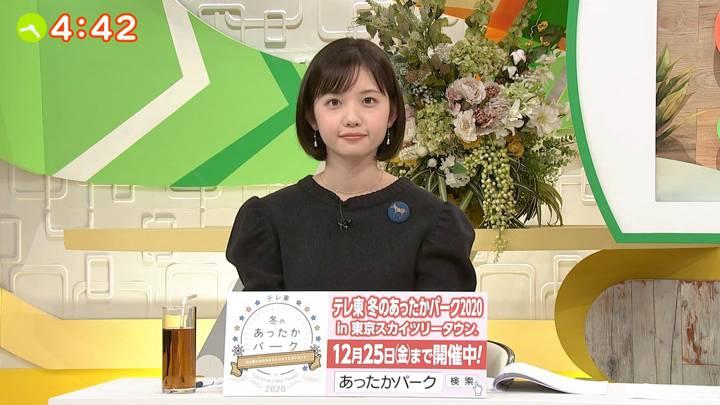 2020年12月04日田中瞳の画像23枚目