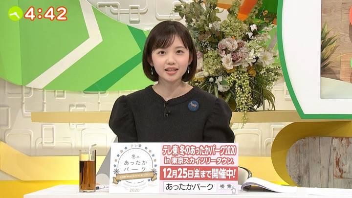 2020年12月04日田中瞳の画像24枚目