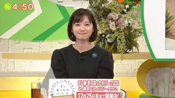 2020年12月04日田中瞳の画像27枚目