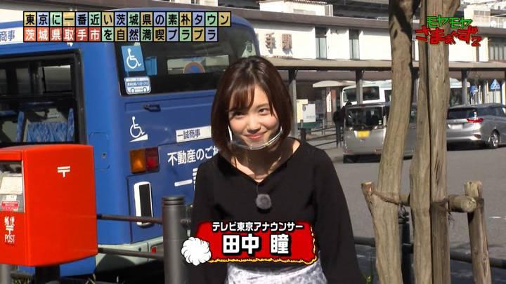 2020年12月06日田中瞳の画像01枚目