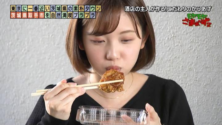 2020年12月06日田中瞳の画像05枚目