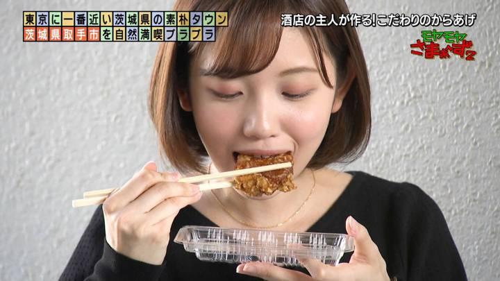 2020年12月06日田中瞳の画像07枚目