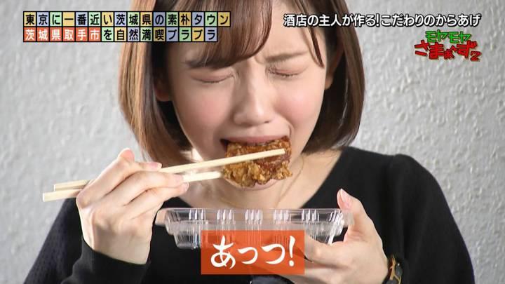 2020年12月06日田中瞳の画像08枚目
