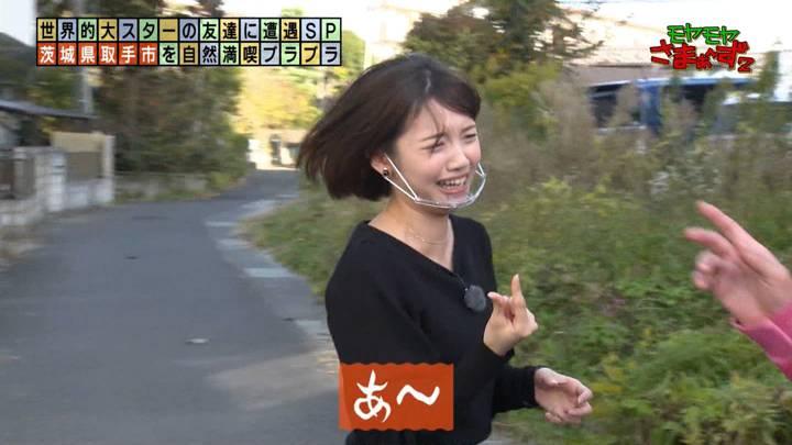 2020年12月06日田中瞳の画像23枚目