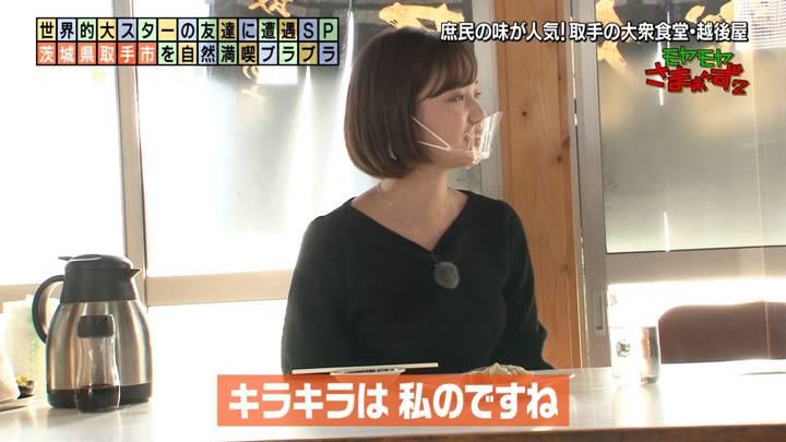 2020年12月06日田中瞳の画像24枚目