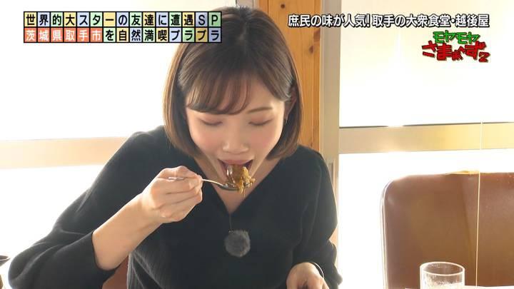 2020年12月06日田中瞳の画像26枚目
