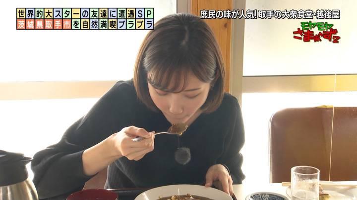 2020年12月06日田中瞳の画像27枚目