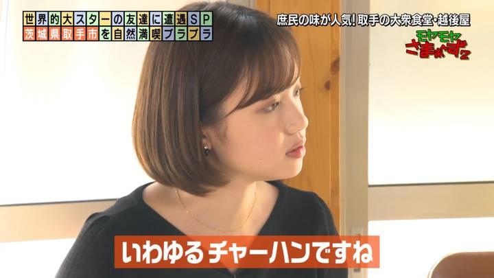 2020年12月06日田中瞳の画像29枚目