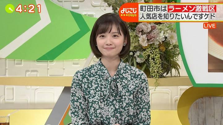 2020年12月08日田中瞳の画像03枚目
