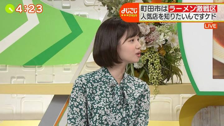 2020年12月08日田中瞳の画像04枚目