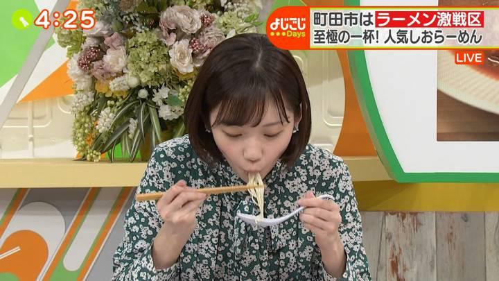 2020年12月08日田中瞳の画像07枚目