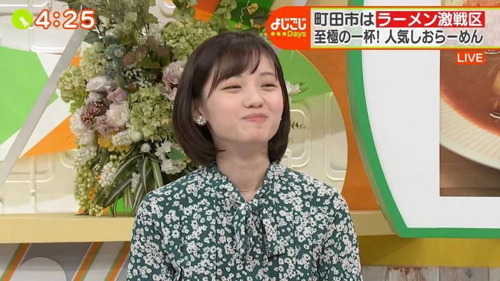 2020年12月08日田中瞳の画像09枚目