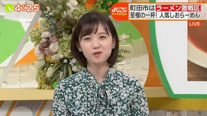 2020年12月08日田中瞳の画像10枚目