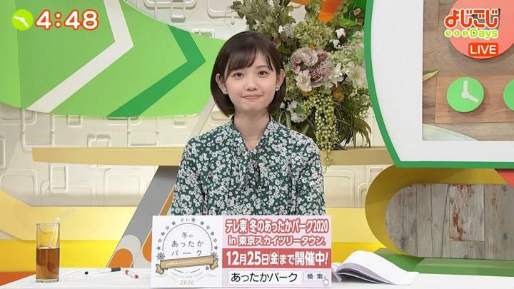 2020年12月08日田中瞳の画像13枚目