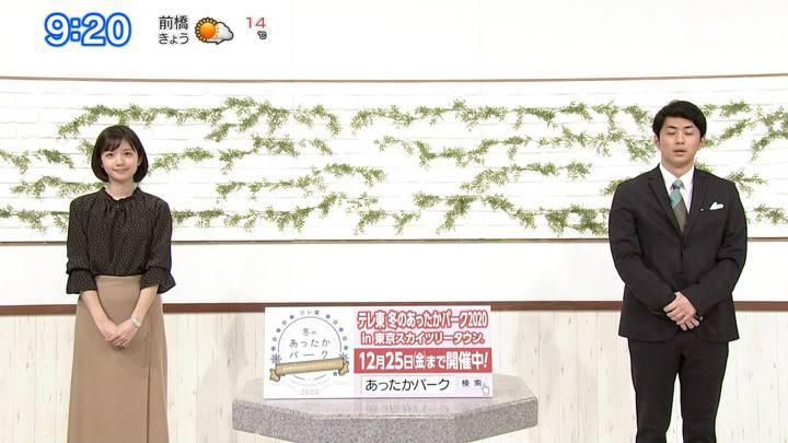 2020年12月11日田中瞳の画像01枚目