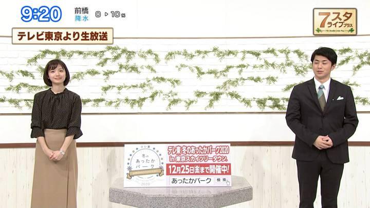 2020年12月11日田中瞳の画像02枚目