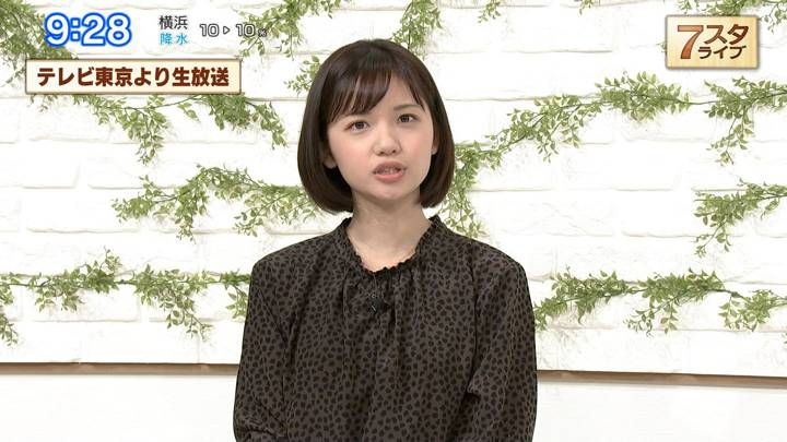 2020年12月11日田中瞳の画像05枚目